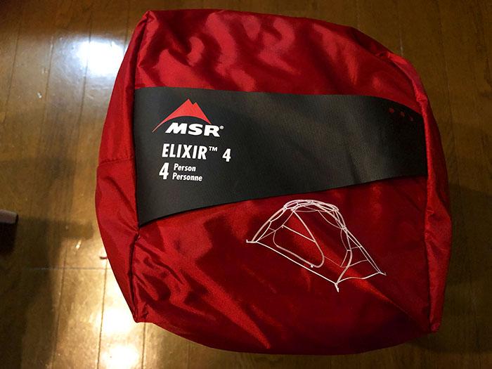 MSRエリクサー4 個人輸入